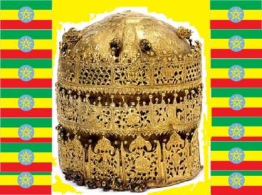 Ethiopian Treasure