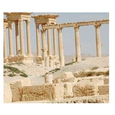 SYRIA SITE