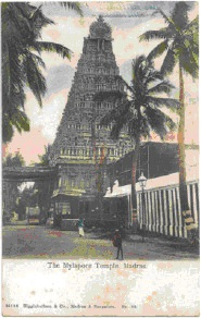 Madras to Bangalore Postcards