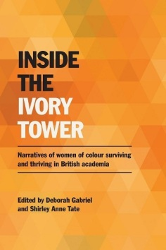 Inside the Ivory Tower Book