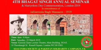 Bhagat Singh Lecture