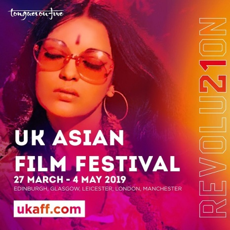 UK Asian Film Festival 2019