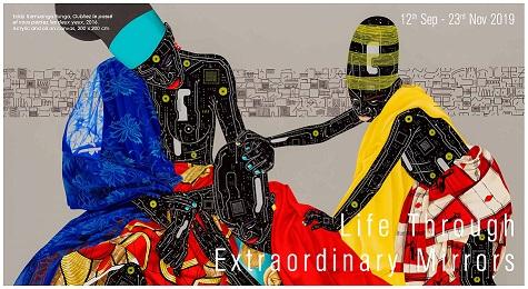 extraordinary_mirrors_20193